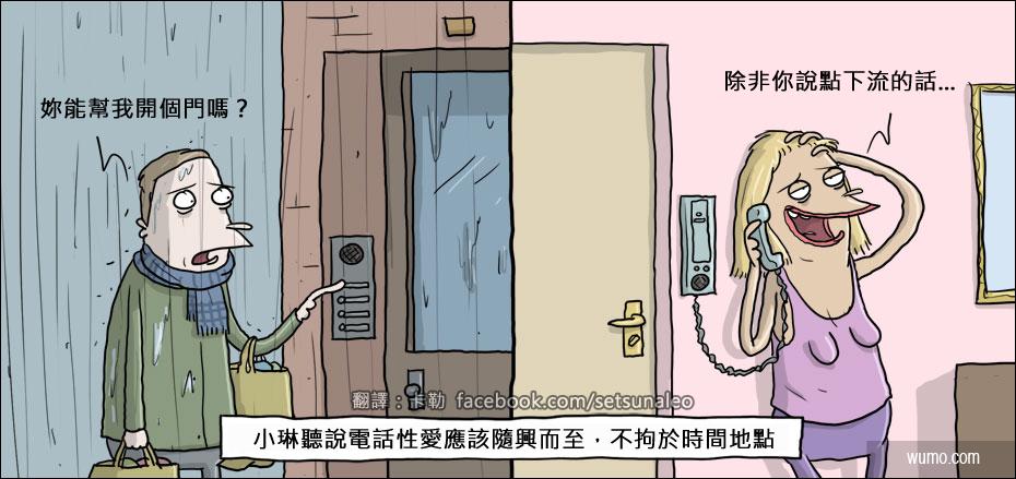 20131113 隨心所欲