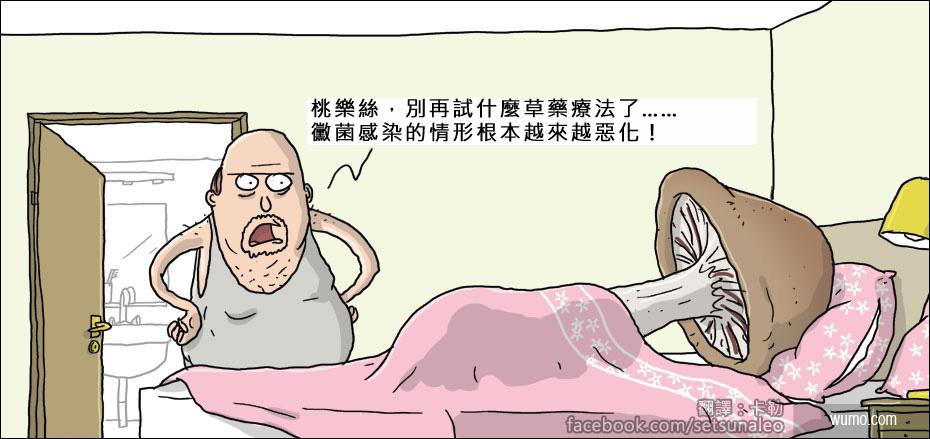 20140201 草藥療法
