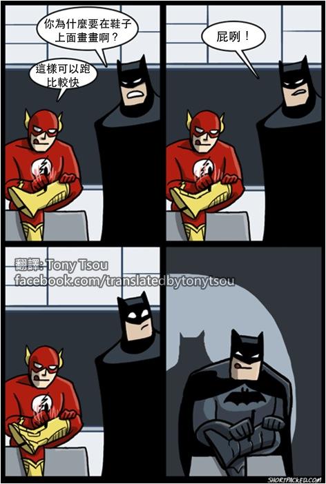 BatmanFlashShoe