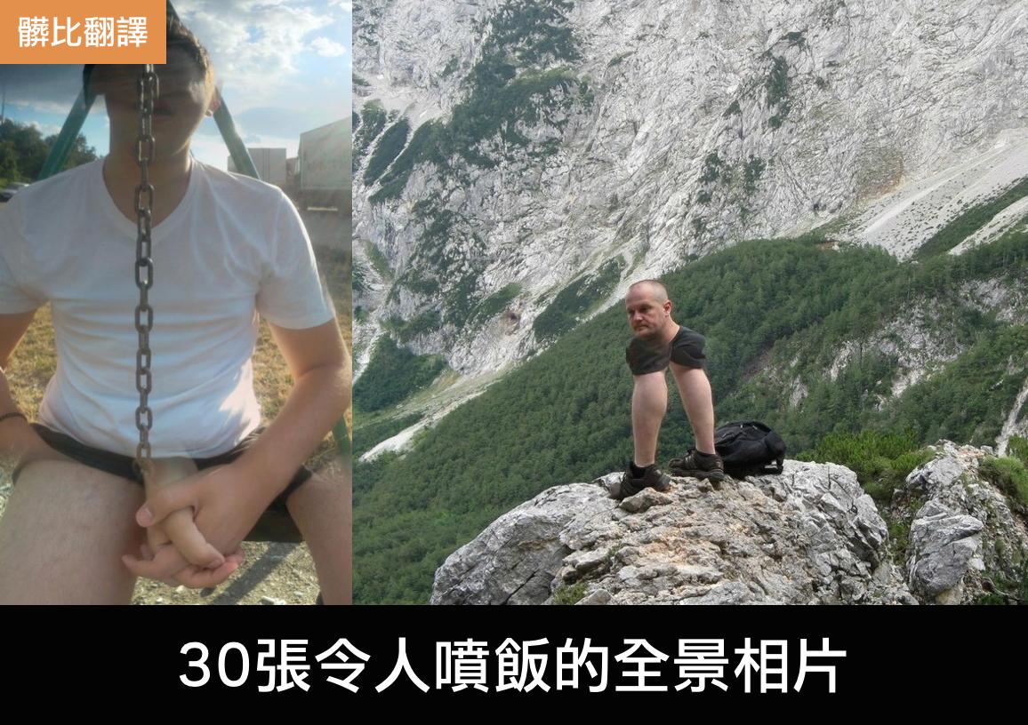 screen shot 2014-06-07 下午7.16.41
