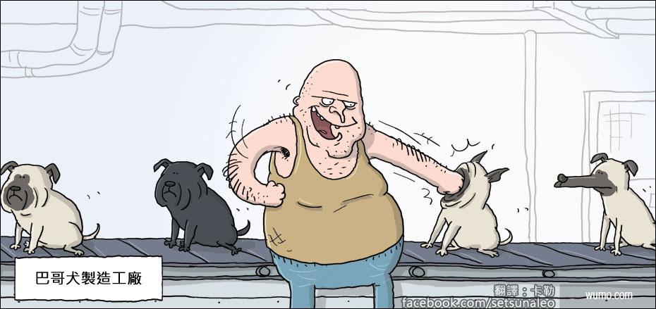 20140704 巴哥犬製造工廠