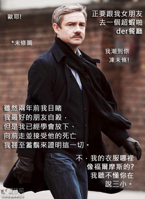 4. Mustache