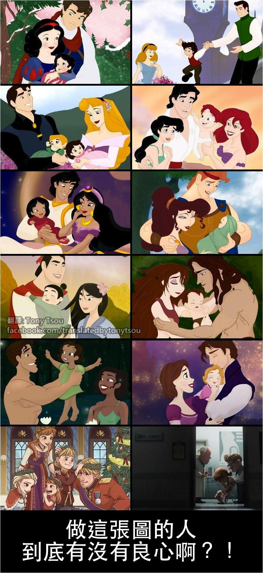 DisneyUpEnding