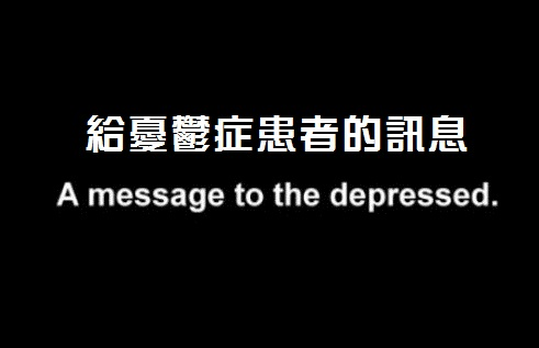 a-message-to-the-depressed-520x245