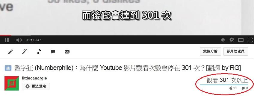 youtube301_550