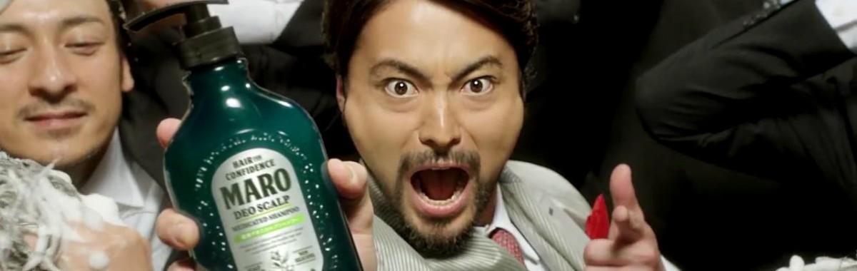 【公式CM】マーロ [MARO] デオスカルプシャンプー&トリートメント「ポンプミュージカル」篇 (HD)_2014910193922