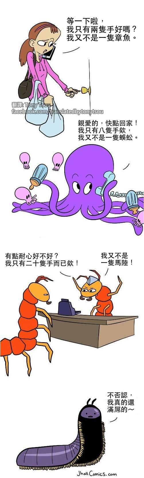 ManOctopus
