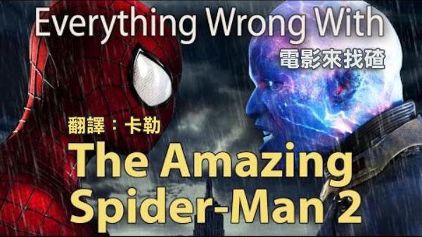 (ch) everything wrong with spiderman 2