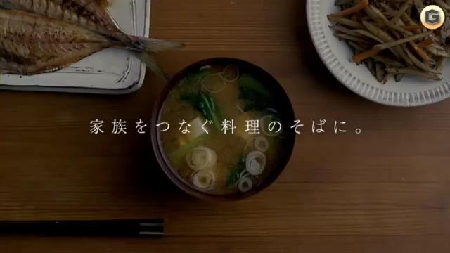 東京ガス CM 家族の絆 「母とは」篇.mp4_000085618