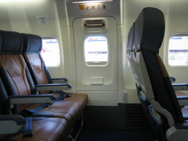 emergency-exit-row