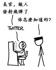 life_twitter
