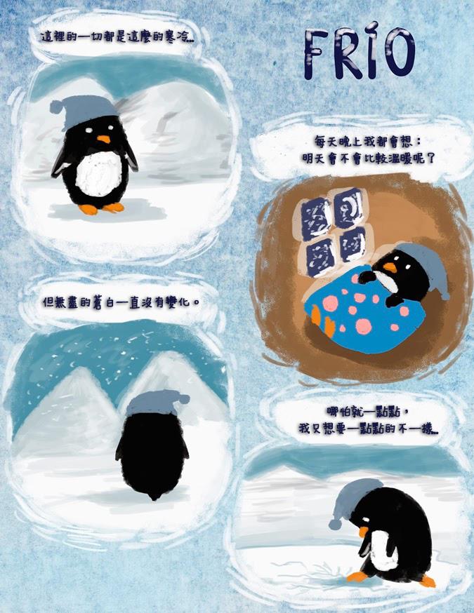 1-寒冷01