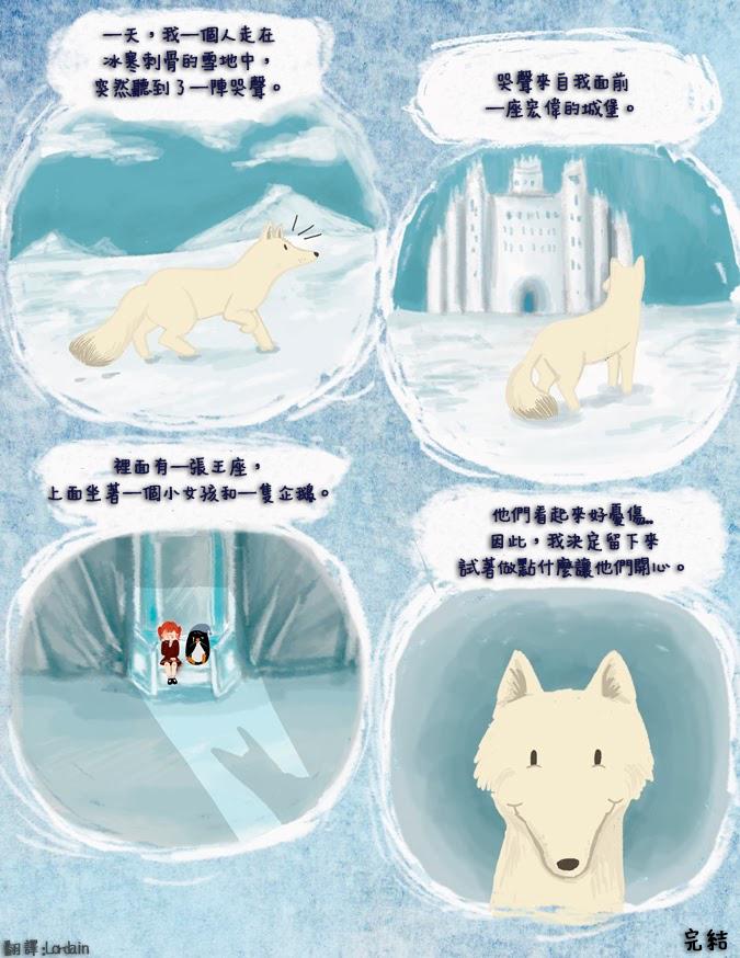 7-寒冷07