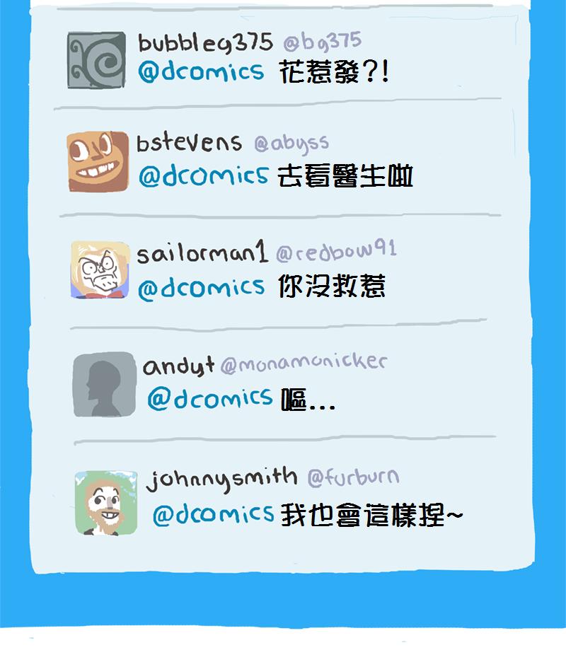 tumblr_nb3jqaioCX1s667kio8_1280