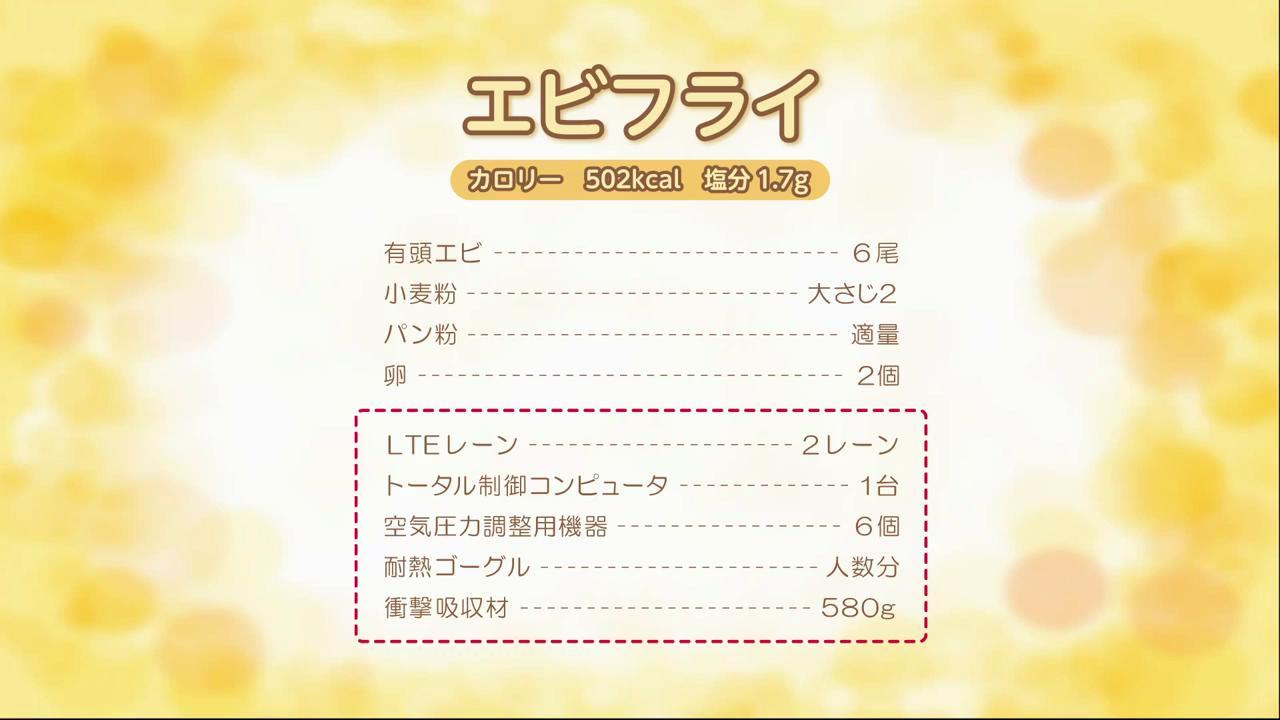 「3秒クッキング 爆速エビフライ」篇 (HD)_2014112917212