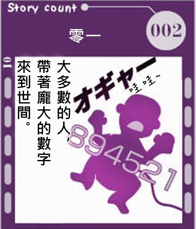 so-002-crop1