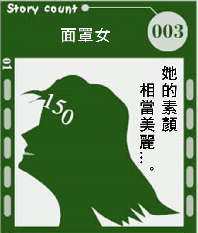 so-003-crop1