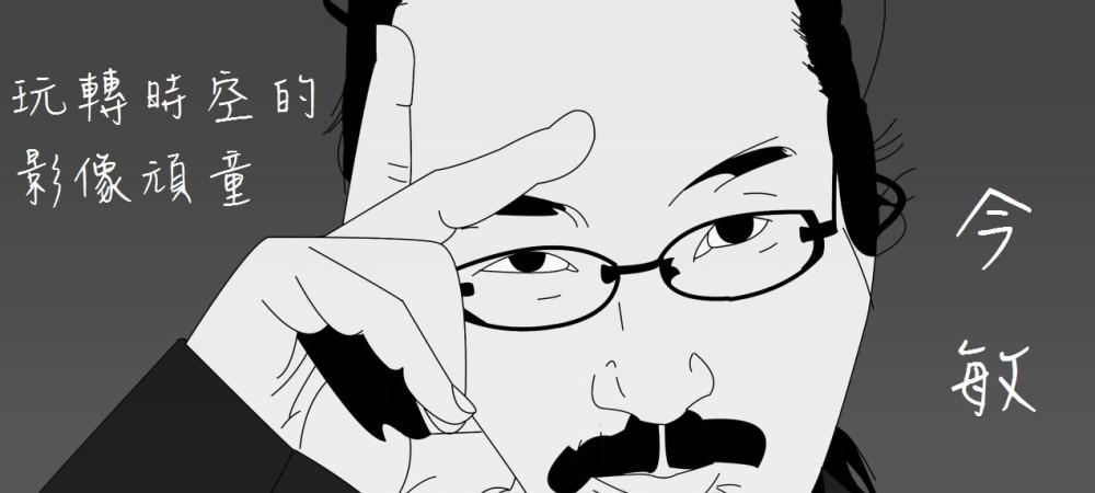 Satoshi Kon1