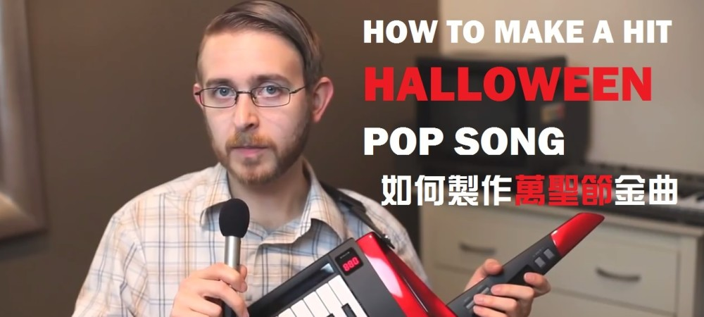 How To Make A Hit HALLOWEEN Pop Song
