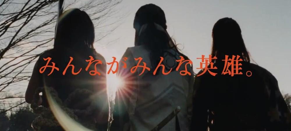 TVCM │ au「春のトビラ・みんながみんな英雄」篇 [HD, 720p]_20160101001136