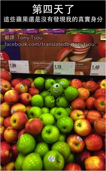 AppleBigEye