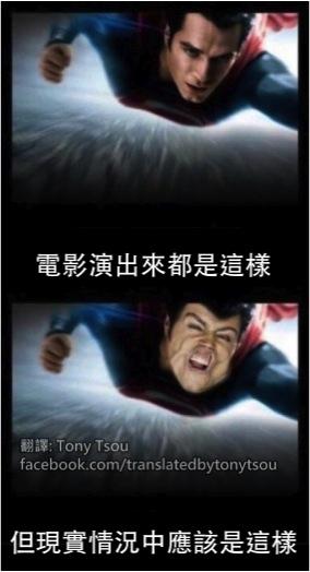 SupermanFace