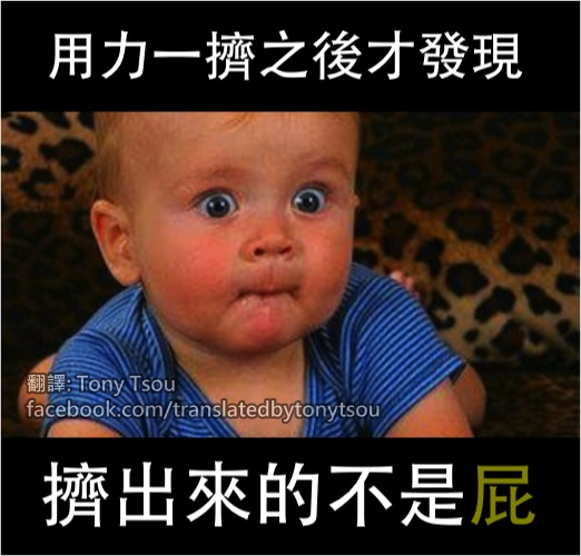 BabyShart