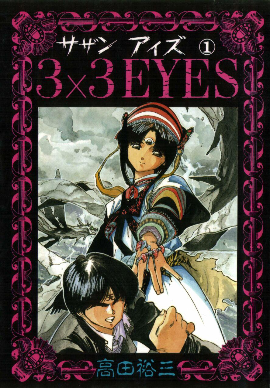 3x3-eyes-01-kodansha