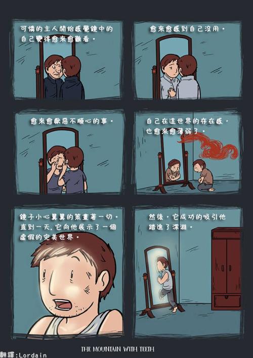 9-鏡子2