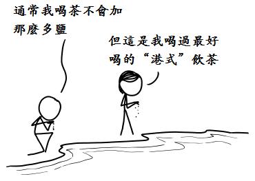 tea_harbor