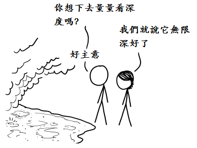 tea_boiling