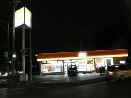 20111107232832